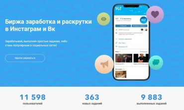 افضل المواقع الروسية لكسب الرويل