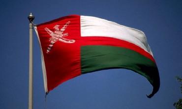 وطن الشموخ والحب (سلطنة عمان )