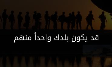تعرف على اكثر 5 دول عربية استراداً للاسـ.ـلحة في العالم .
