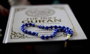 اختم القرآن في هذا الشهر مره واحده