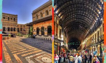 أعظم مناطق العالم ,أقدم ما صنعته البشرية  (هنا دمشق)